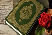 توهین به مقدسات اسلامی دیکته سیاستمداران غربی است