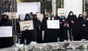Rallies hold across Iran to condemn violation of Islam Prophet, holy Quran