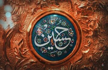 امام حسین (ع) مظهر مظلومیت هستند/ انواع گریهها