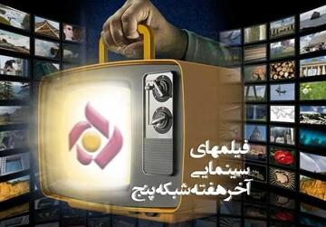 سینمای ایران چرا «افسرده» است؟