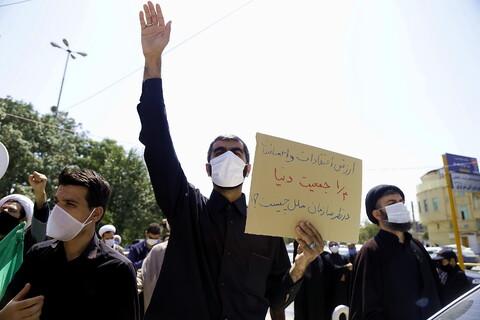 تجمع خودجوش طلاب و دانشجویان در مقابل توهین بی شرمانه نشریه فرانسوی به پیامبر اعظم (ص)