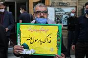 بیانیه نهادهای حوزوی سمنان در محکومیت اهانت به پیامبر اکرم(ص)