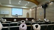 رشته تخصصی سطح ۳  کلام در ارومیه راه اندازی شد