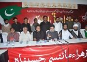 ملتان، شیعہ وحدت کونسل کے زیر اہتمام شیعہ جماعتوں کا مشاورتی اجلاس، مشترکہ اعلامیہ جاری