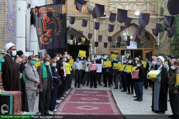 بالصور/ وقفات احتجاجية في مختلف مدن إيران في إدانة الإساءة إلى المقدسات