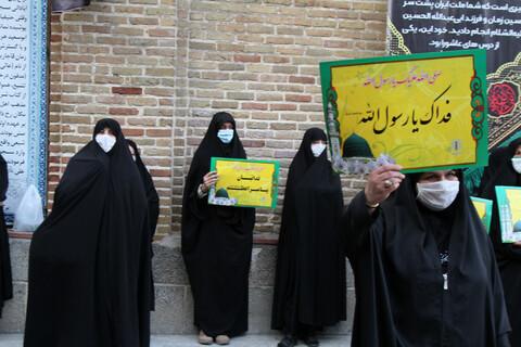 تصاویر / تجمع اعتراضی مردم همدان در محکومیت اهانت وقیحانه به پیامبر اسلام