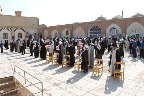 مع اعتراضی یزدیها در محکومیت توهین به مقدسات اسلامی توسط نشریه فرانسوی