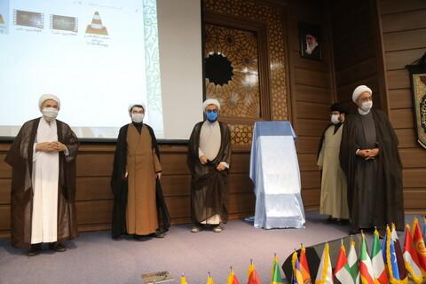 مراسم آغاز سال تحصیلی جدید موسسه دارالاعلام لمدرسة اهل البیت (ع)