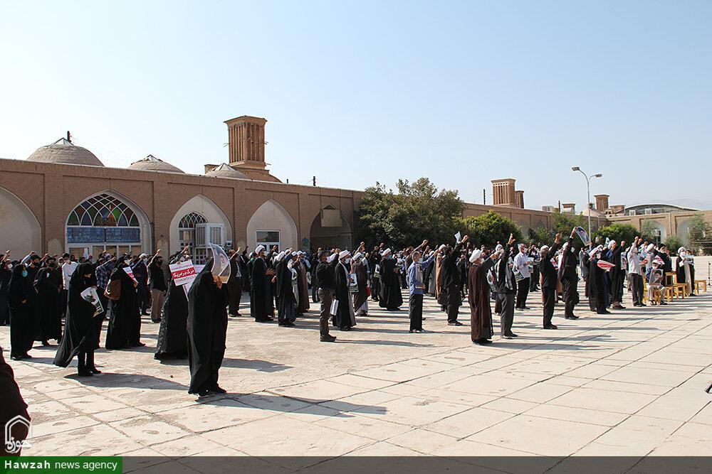 تصاویر/ تجمع اعتراضی یزدیها در محکومیت توهین به مقدسات اسلامی توسط نشریه فرانسوی