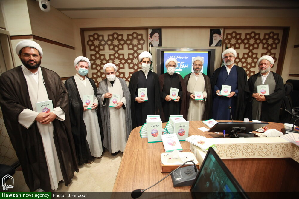 تصاویر/ رونمایی از کتاب سیر مطالعاتی اخلاق اسلامی