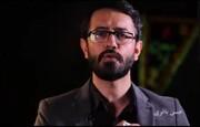 فیلم | شعرخوانی عاشورایی حسن باقری
