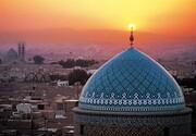 """قم  """"پایتخت فهما""""ی ایران/ رقابت مساجد کشور برای کسب عنوان پایتخت فرهنگ و هنر سال آتی"""