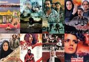 نسبت سینمای ایران با آرمان های انقلابی چیست؟!