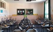 تحقیق جدید نشان داد: تبعیض مدیران مدارس آمریکا علیه مسلمانان