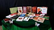 نمایشگاه کتاب عاشورایی در مدرسه سیدالشهدا(ع) یزد برپا شد