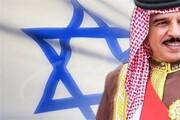 مغایرت عادیسازی روابط با اسرائیل با قانون اساسی بحرین