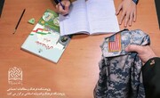 همایش «چالش های سند ۲۰۳۰ برای ایران» در تهران میشود