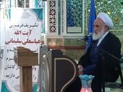 نماینده ولی فقیه در کاشان: امام راحل هویت و کرامت زن ایرانی را احیا کرد
