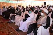 بیانیہ، پاکستان میں ملک گیر علماء و ذاکرین کانفرنس
