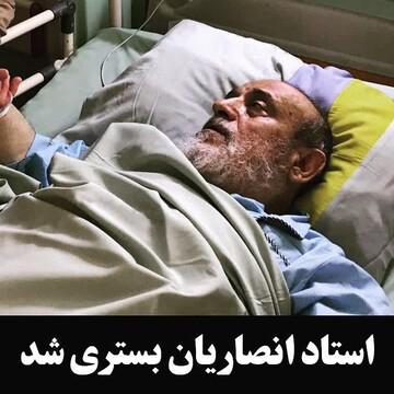 شیخ حسین انصاریان در بیمارستان بستری شد+ عکس