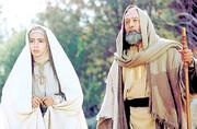 حضرت مریم(س) از نگاه اسلام