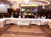 لاہور، شیعہ وحدت کونسل کا پاکستان میں موجودہ صورتحال پر مشاورتی اجلاس
