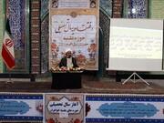 طلاب سعه صدر و اخلاق اسلامی را در خود تقویت کنند