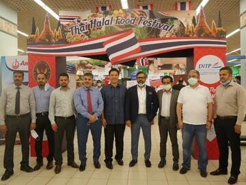 برگزاری جشنواره غذای حلال تایلندی در مصر