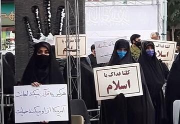 بیانیه طلاب مدرسه علمیه فاطمیهقزویندر دفاع از پیامبر اکرم(ص)
