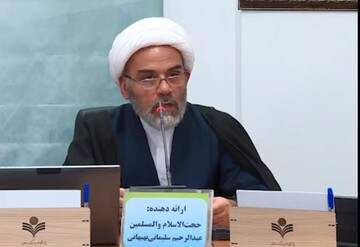 فیلم | وضعیت دائرة المعارف نویسی در علوم انسانی اسلامی بعد از انقلاب و آینده پیش رو