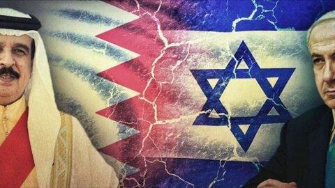 بحرین اسرائیل معاہدہ
