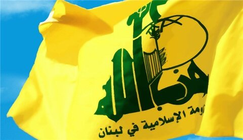 Hezbollah: Resistance movements will respond to treacherous regimes' normalization agreements with 'Israel'