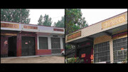ممنوعیت نصب دعاهای عربی بر سردر خانههای مسلمانان در چین