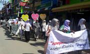 جلسه هماندیشی میان مسئولان تایلند ونمایندگان مسلمانان