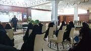 کارگاه های جریان شناسی ایران معاصر در بافق برگزار می شود