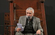 فیلم | مداحی حاج منصور ارضی در شهادت امام سجاد(ع) با حضور رهبر معظم انقلاب