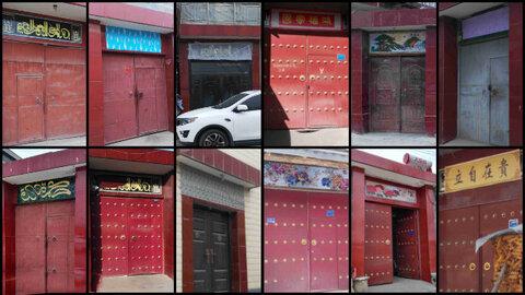ممنوعیت نصب کتیبههای دعا بر سردر خانههای مسلمانان در چین