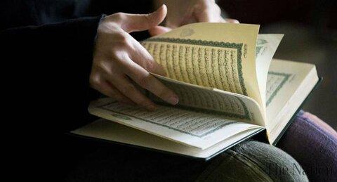 مسلمانان سوئد در پی اصلاح قانون اساسی برای ممنوعیت اهانت به دین شدند