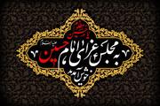 برگزاری مجلس سوگواری سیدالشهدا در مدرسه علمیه حضرت زینب(س) یزد