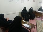 نشست تخصصی بانوان طلبه مشاور در شاهرود برگزار شد