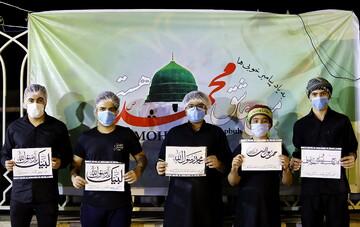 تصاویر/ پویش من عاشق محمد(ص) هستم در ایستگاه صلواتی هیئت خادم الحسین(ع)