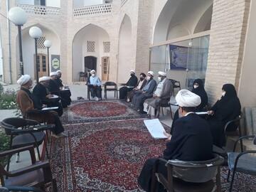 برگزاری نشست مشترک حوزه علمیه خواهران اصفهان و مؤسسه نهج البلاغه