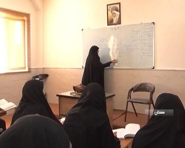 تحصیل ۱۵۰۰ بانوی طلبه در سمنان/ پذیرش ۴۰۰ طلبه جدید
