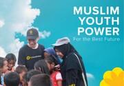پروژه ساخت نخستین مسجد کوئینتاون در نیوزیلند آغاز شد