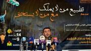 رژیم های عربی نماینده ملت خود نیستند
