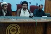 شیعہ نسل کشی کی منظم منصوبہ بندی، ملک و قوم کے امن کو سبوتاژ کرنے کی کوشش ہے، علامہ سید وحید کاظمی
