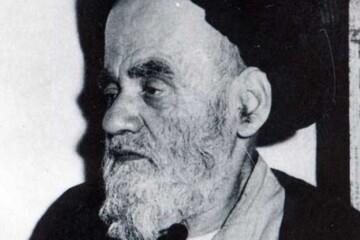 استاد امام خمینی (ره) را بیشتر بشناسیم