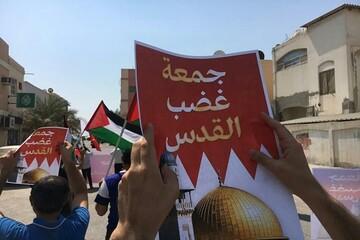 تظاهرات جمعه خشم  قدس در بحرین برگزار شد