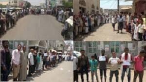 وقفات في صنعاء تدين إمعان العدوان في ارتكاب الجرائم وتشديد الحصار