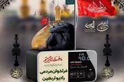 دادخواست علمای بحرین علیه اسرائیل به امضا رسید